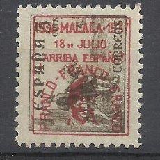Sellos: CID 1937 SOBRECARGADO MALAGA FRANCO ARRIBA ESPAÑA EDIFIL 41 NUEVO* SOBRECARGA ROJA. Lote 276297643