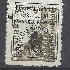 Sellos: CID 1937 SOBRECARGADO MALAGA FRANCO ARRIBA ESPAÑA EDIFIL 41 NUEVO** SOBRECARGA NEGRA. Lote 276297703