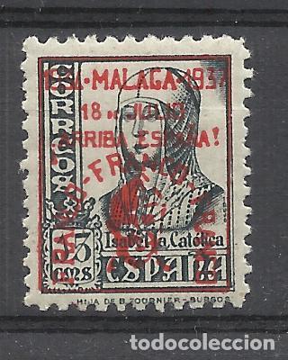 ISABEL DE CASTILLA 1937 SOBRECARGADO MALAGA FRANCO ARRIBA ESPAÑA EDIFIL 43 NUEVO** (Sellos - España - Guerra Civil - Locales - Nuevos)
