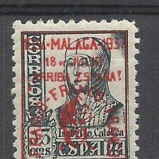 Sellos: ISABEL DE CASTILLA 1937 SOBRECARGADO MALAGA FRANCO ARRIBA ESPAÑA EDIFIL 43 NUEVO**. Lote 276297773