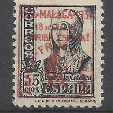 Sellos: ISABEL DE CASTILLA 1937 SOBRECARGADO MALAGA FRANCO ARRIBA ESPAÑA EDIFIL 43 NUEVO(*). Lote 214105982