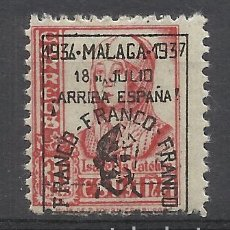 Sellos: ISABEL DE CASTILLA 1937 SOBRECARGADO MALAGA FRANCO ARRIBA ESPAÑA EDIFIL 44 NUEVO*. Lote 214106047