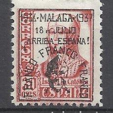 Sellos: ISABEL DE CASTILLA 1937 SOBRECARGADO MALAGA FRANCO ARRIBA ESPAÑA EDIFIL 44 NUEVO*. Lote 276297828