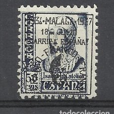 Sellos: ISABEL DE CASTILLA 1937 SOBRECARGADO MALAGA FRANCO ARRIBA ESPAÑA EDIFIL 45 NUEVO*. Lote 214106403