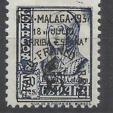 Sellos: ISABEL DE CASTILLA 1937 SOBRECARGADO MALAGA FRANCO ARRIBA ESPAÑA EDIFIL 45 NUEVO*. Lote 214106460