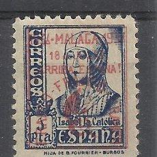 Sellos: ISABEL DE CASTILLA 1937 SOBRECARGADO MALAGA FRANCO ARRIBA ESPAÑA EDIFIL 47 NUEVO*. Lote 276297973