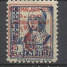 Sellos: ISABEL DE CASTILLA 1937 SOBRECARGADO MALAGA FRANCO ARRIBA ESPAÑA EDIFIL 47 NUEVO(*). Lote 214106665