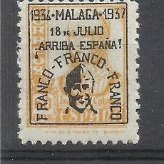 Sellos: ISABEL DE CASTILLA 1937 SOBRECARGADO MALAGA FRANCO ARRIBA ESPAÑA EDIFIL 46 NUEVO*. Lote 214106733
