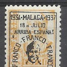 Sellos: ISABEL DE CASTILLA 1937 SOBRECARGADO MALAGA FRANCO ARRIBA ESPAÑA EDIFIL 46 NUEVO*. Lote 214106786