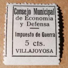 Sellos: VILLAJOYOSA. ALICANTE. CONSEJO MUNICIPAL DE ECONOMIA Y DEFENSA. IMPUESTO GUERRA. 5 CENTIMOS.. Lote 214110507