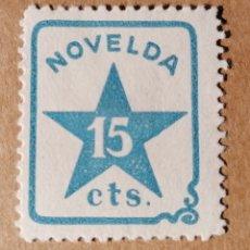 Sellos: NOVELDA. ALICANTE. GUERRA CIVIL. 15 CÉNTIMOS. RARO. Lote 214111411