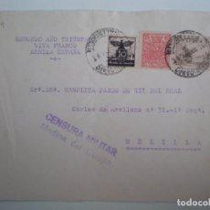 Sellos: GUERRA CIVIL FRONTAL SOBRE AÑO 1937 CENSURA MEDINA DEL CAMPO Y CIRCULADO CON MÓVIL REPUBLICANO. Lote 214192008
