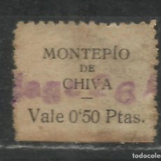 Sellos: 0729-AÑO 1931-1936-RARO SELLO CUOTA CHIVA VALENCIA REPUBLICA MONTEPIO 0,50 CENTIMOS,SPAIN CIVIL WA. Lote 214205927