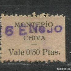 Sellos: 0732-AÑO 1931-1936-RARO SELLO CUOTA CHIVA VALENCIA REPUBLICA MONTEPIO 0,50 CENTIMOS,SPAIN CIVIL WA. Lote 214206070