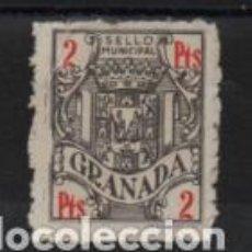 Sellos: GRANADA, 2 PTAS- SELLO MUNICIPAL- VER FOTO. Lote 214221982