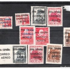 Sellos: 1937 SERIE BURGOS 74/80 78/80 S/D. Lote 214296791