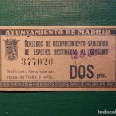 Sellos: FISCAL TIMBRE - DERECHOS RECONOCIMIENTO SANITARIO - AYUNTAMIENTO MADRID - 2, DOS PESETAS - AÑOS 50´S. Lote 214481188