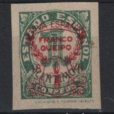 Selos: G-SUB_8 / ESPAÑA, PATRIOTICO, SEVILLA 31, MNH**. Lote 252494095