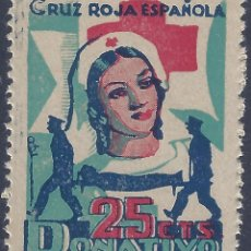 Sellos: CRUZ ROJA ESPAÑOLA. DONATIVO 25 CTS. G. GUILLAMÓN 1643. ESCASO. LUJO. MNH **. Lote 214859728