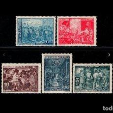 Sellos: ESPAÑA - 1939 - BENEFICENCIA - EDIFIL SH 34 - MH* - NUEVOS - VALOR CATALOGO 52€.. Lote 215029001