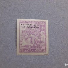 Sellos: ESPAÑA - 1938 - BENEFICENCIA - EDIFIL 19 S - SIN DENTAR - MNH** - NUEVO - NIÑOS Y SANTIAGO APOSTOL.. Lote 215031297