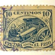 Sellos: SELLO ESPAÑA GUERRA CIVIL 10 CENTIMOS CRUZADA CONTRA EL FRIO . AZUL. Lote 215048231