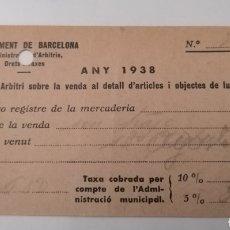 Sellos: BARCELONA. AJUNYAMENT. 1938. ARBITRI. GUERRA CIVIL. Lote 215056787