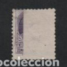 Sellos: SELLO CALCADO EN REVERSO PARCIALMENTE, VER FOTOS. Lote 215076188