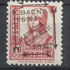 Selos: BAENA CORDOBA 1937 EDIFIL 8 NUEVO*. Lote 215095830