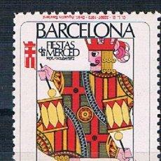 Sellos: ESPAÑA FIESTAS DE LA MERCE MNH**. Lote 215197930