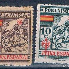 Sellos: ESPAÑA SANTIAGO SOFIMA 1/2 MNH**. Lote 215198180