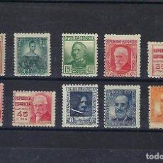 Sellos: ESPAÑA REPÚBLICA. AÑO 1936.ESPAÑOLES ILUSTRES.. Lote 215284825