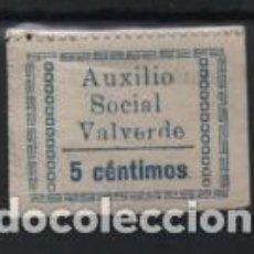 Sellos: VALVERDE DEL CAMINO.-HUELVA- 5 CTS,- AUXILIO SOCIAL- 5 CTS. VER FOTO. Lote 215325043