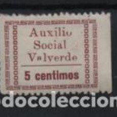 Sellos: VALVERDE DEL CAMINO.-HUELVA- 5 CTS,- AUXILIO SOCIAL- 5 CTS. VER FOTO. Lote 215325088