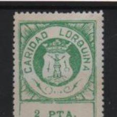 Sellos: LORCA, 2 PTAS, VARIEDAD,. EL 2 SEPARADO DE PTA, VER FOTO. Lote 215325786
