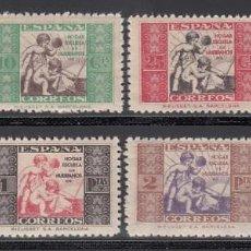 Sellos: BENEFICENCIA, 1934 EDIFIL Nº 1 / 8 **/* ALEGORÍA INFANTIL. Lote 215622343