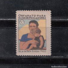 Francobolli: ISLA DE SAN SIMON-VIGO. ORFANATO PARA HIJOS DE PESCADORES. Lote 215631815
