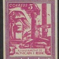 Sellos: SELLO ** GUERRA CIVIL ESPAÑA, AJUNTAMENT DE MONTCADA I REIXAC, FOTO ORIGINAL. Lote 215714950