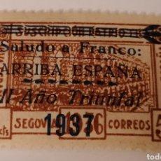 Sellos: SEGOVIA. SUSCRIPCION PATRIOTICA 5 CENTIMOS. 1936. SOBRECARGA, VIVA FRANCO, II AÑO TRIUNFAL, 1937. Lote 215781862