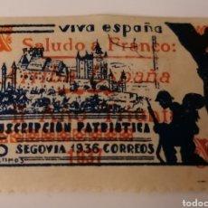 Sellos: SEGOVIA. SUSCRIPCION PATRIOTICA 5 CENTIMOS. 1936. SOBRECARGA, SALUDO FRANCO, II AÑO TRIUNFAL, 1937. Lote 215782497