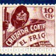 Timbres: ESPAÑA. 1938.- CRUZADA CONTRA EL FRÍO, 10 C. MARRÓN. Lote 215801323