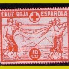 Sellos: VIÑETAS POLÍTICAS, GUERRA CIVIL, CRUZ ROJA ESPAÑOLA. GUILLAMON Nº 1663 A 1665 * *. Lote 215837241