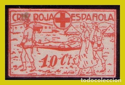 VIÑETAS POLÍTICAS, GUERRA CIVIL, CRUZ ROJA ESPAÑOLA. GUILLAMON Nº 1659 * (Sellos - España - Guerra Civil - Viñetas - Nuevos)