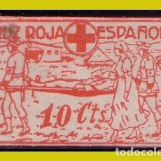 Sellos: VIÑETAS POLÍTICAS, GUERRA CIVIL, CRUZ ROJA ESPAÑOLA. GUILLAMON Nº 1659 *. Lote 215837302