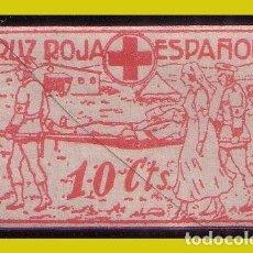 Sellos: VIÑETAS POLÍTICAS, GUERRA CIVIL, CRUZ ROJA ESPAÑOLA. GUILLAMON Nº 1659 * *. Lote 215837362