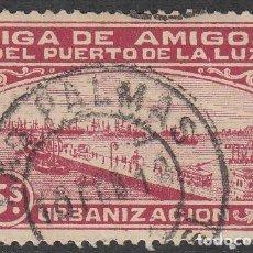 Francobolli: VIÑETA CIRCULADA DE AMIGOS DEL PUERTO DE LA LUZ - 5 CTMS - URBANIZACIÓN. Lote 216002187