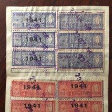 Sellos: ANTIGÜAS VIÑETAS , Ó CUPONES DE COTIZACIONES CENTRAL NACIONAL SINDICALISTA BARCELONA AÑO 1.940 ,1941. Lote 216475815