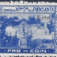Sellos: COIN. ERMITA DE NUESTRA SEÑORA DE LA FUENSANTA. PRO-COIN. GALVEZ B 201. ESCASO. LUJO. MNH **. Lote 216612428
