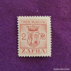 Sellos: VIÑETA DE ZAFRA (BADAJOZ). TIMBRE MUNICIPAL. 2 PTAS. FOURNIER. VIÑETAS-SELLO-SELLOS. Lote 216686868