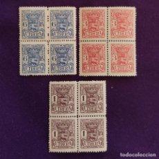 Selos: 3 BLOQUES DE 4 VIÑETAS DE UTRERA. SELLO MUNICIPAL. 1, 3 Y 6 PTAS . FOURNIER. VIÑETA-SELLO-SELLOS. Lote 249173420